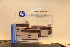 Stanford Marsh wins HP PageWide Partner Award