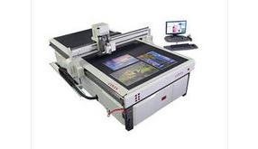 COLEX SHARP CUT DIGITAL FLATBED CUTTER